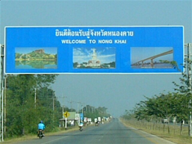 Nong Khai Welcome Sign in Isan