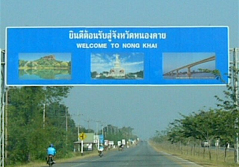 Jailbreakers arrested in Isan after 1,270km escape from Surat Thani