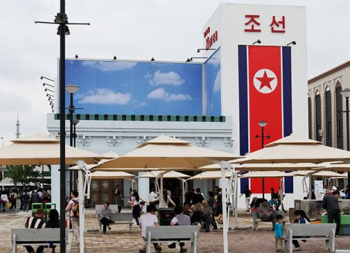 North Korea Pavilion
