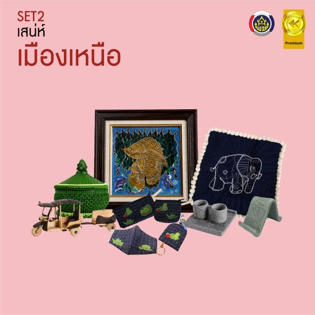 One Tambon One Product (OTOP) local entrepreneurship. Set 2