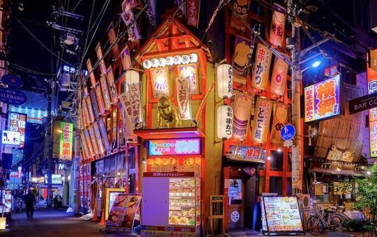 Osaka street at night, Japan