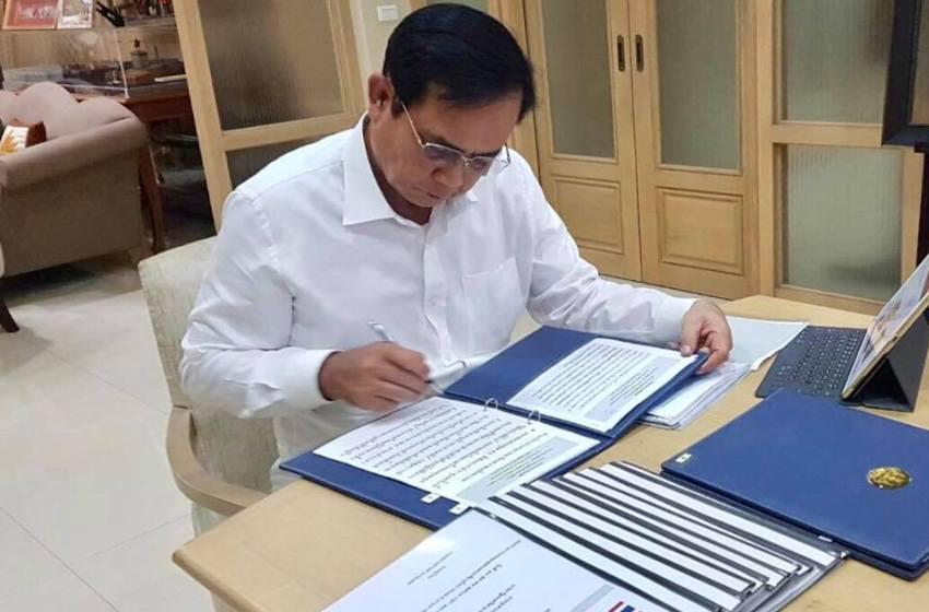 Prayut Not Worried on His Residence Case