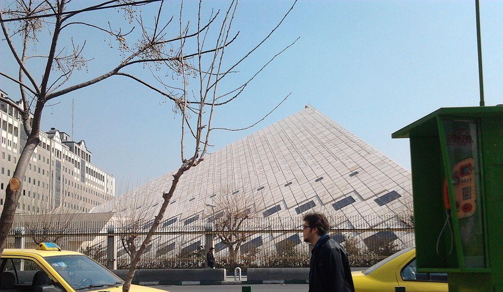 Parliament of Iran building