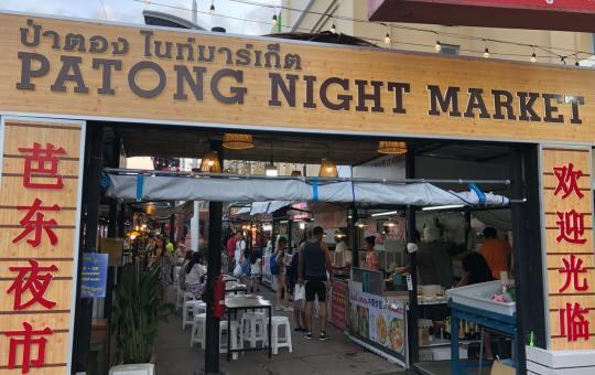 Patong Night Market in Phuket