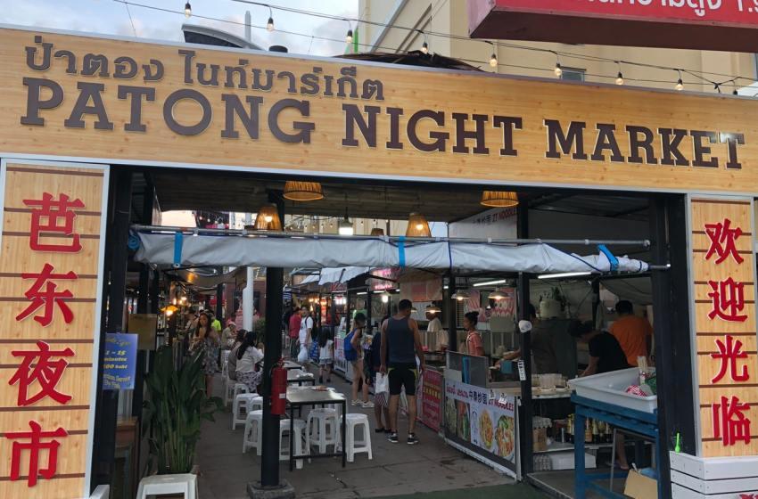 Patong carnival to go ahead this November
