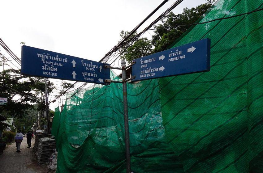 Phuket officials report zero new confirmed Coronavirus cases
