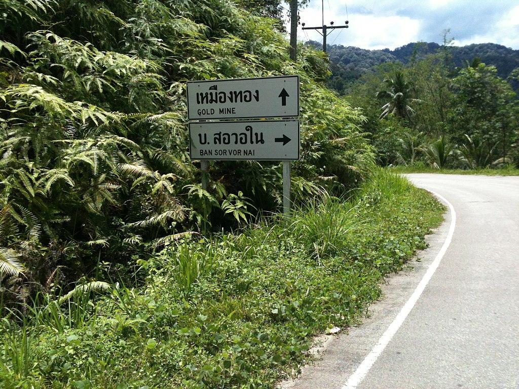 Phukhao Thong, Sukhirin District, Narathiwat