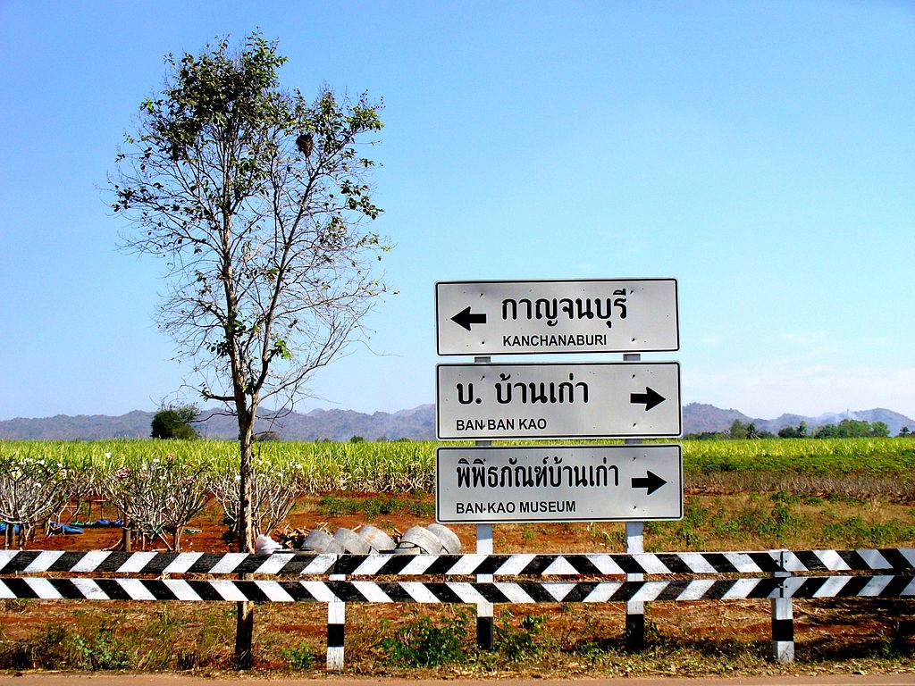 Traffic signs in Kanchanaburi