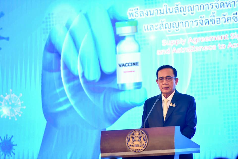 PM Prayut at COVID-19 vaccine presentation