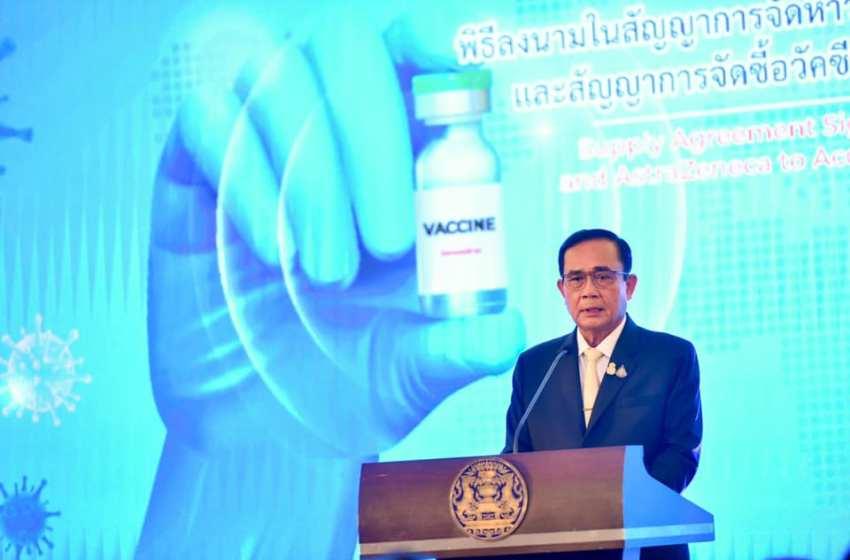 PM Prayut at COVID-19 vaccine presentation