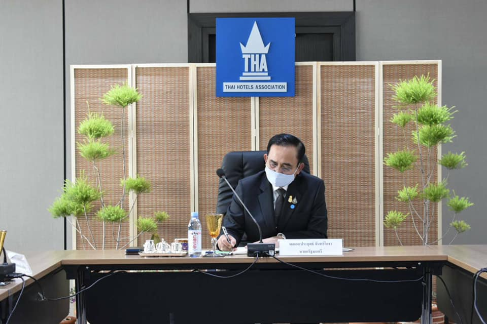Prayut Chan-o-cha during a speech at Thai Hotels Association