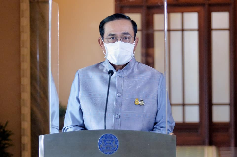 Prayut urges all to do their utmost to make reopening of Thailand possible in October