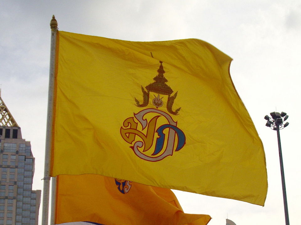 Flag of HM King Maha Vajiralongkorn