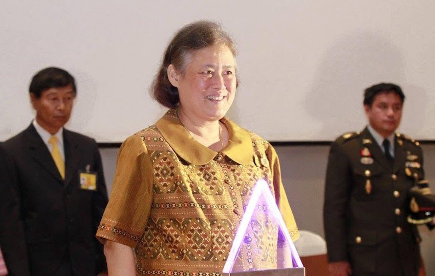 H.R.H. Princess Maha Chakri Sirindhorn of Thailand