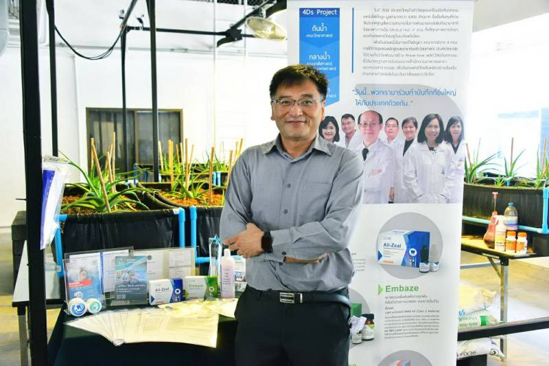 Prof. Pasutha Thunyakitpisal, DDS, Department of Anatomy, Faculty of Dentistry and a post-graduate program in Dental Biomaterials Science
