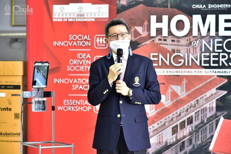 Prof.Supot Teachavorasinskun, Dean of the Faculty of Engineering