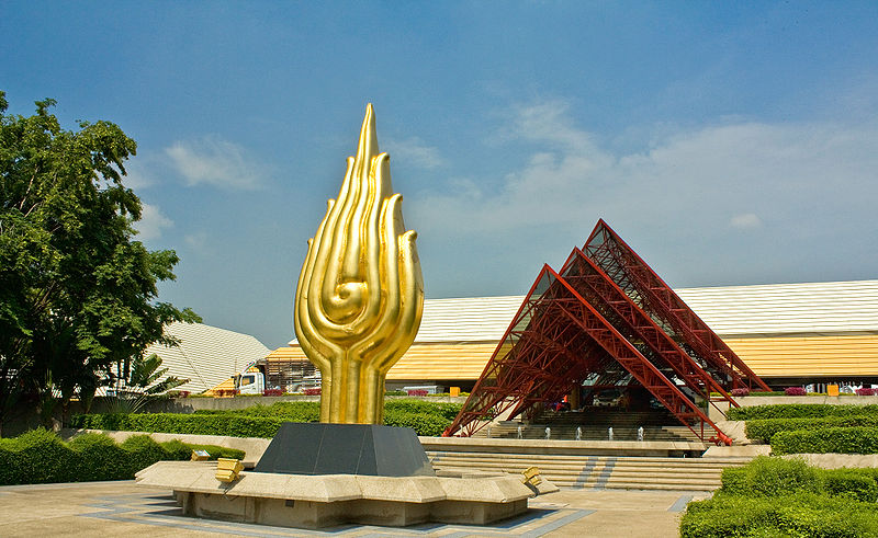 Queen Sirikit National Convention Center in Bangkok