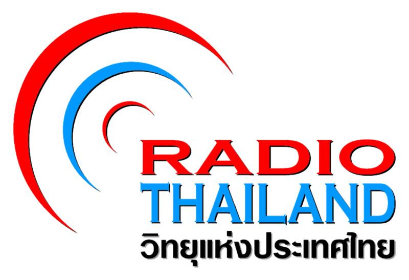 Radio Thailand celebrates 87th anniversary of radio broadcasting