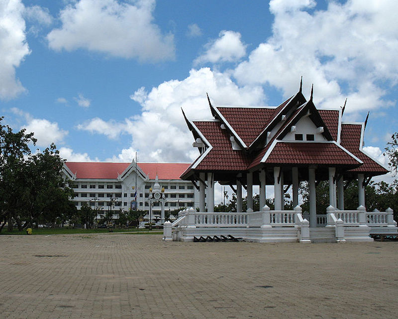 Roi Et City Hall