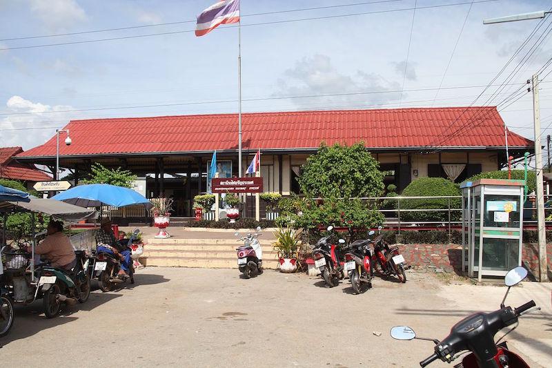 Aranyaprathet Railway Station