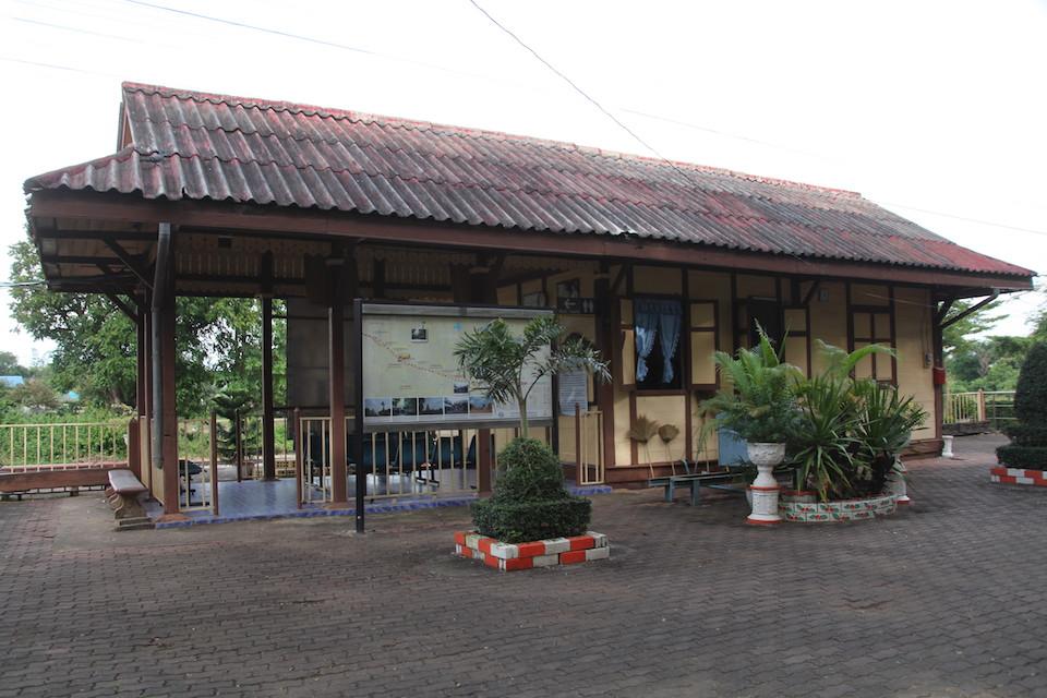 Sa Kaeo Railway Station