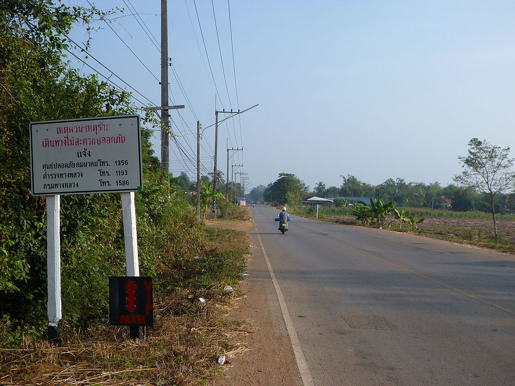 Road in Sa Kaeo