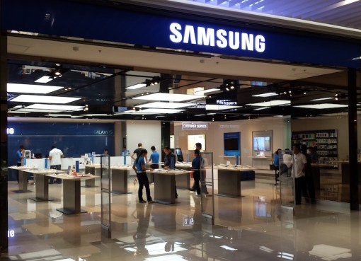 Samsung store in a shopping mall