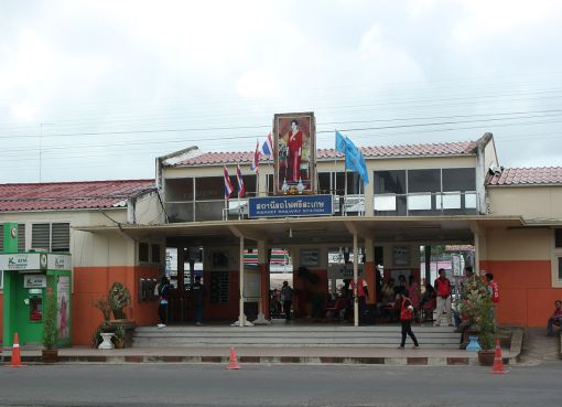 Sisaket Train station