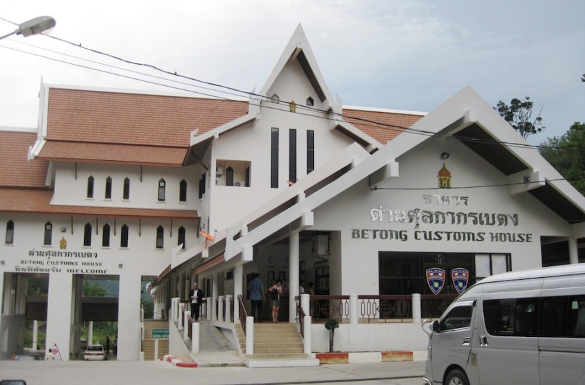 Betong checkpoint in Yala