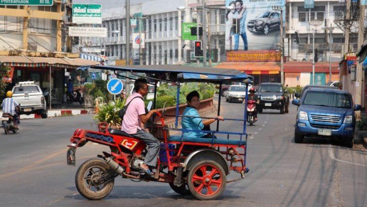 Bueng Kan Archives - Thailand News