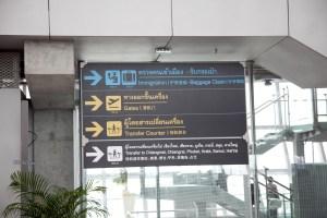Suvarnabhumi Airport in Bangkok Immigration and transfers sign