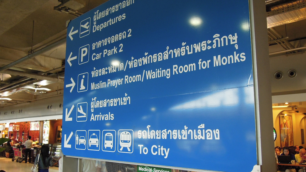 Sign at arrivals level at Suvarnabhumi Airport, Bangkok