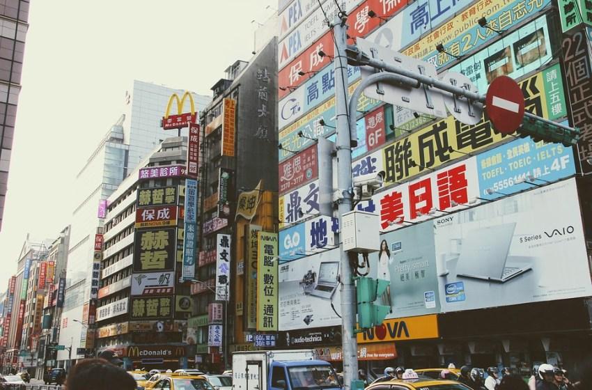 A street in Taiwan