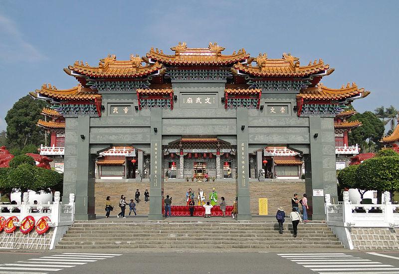 Wen Wu Temple in Taiwan
