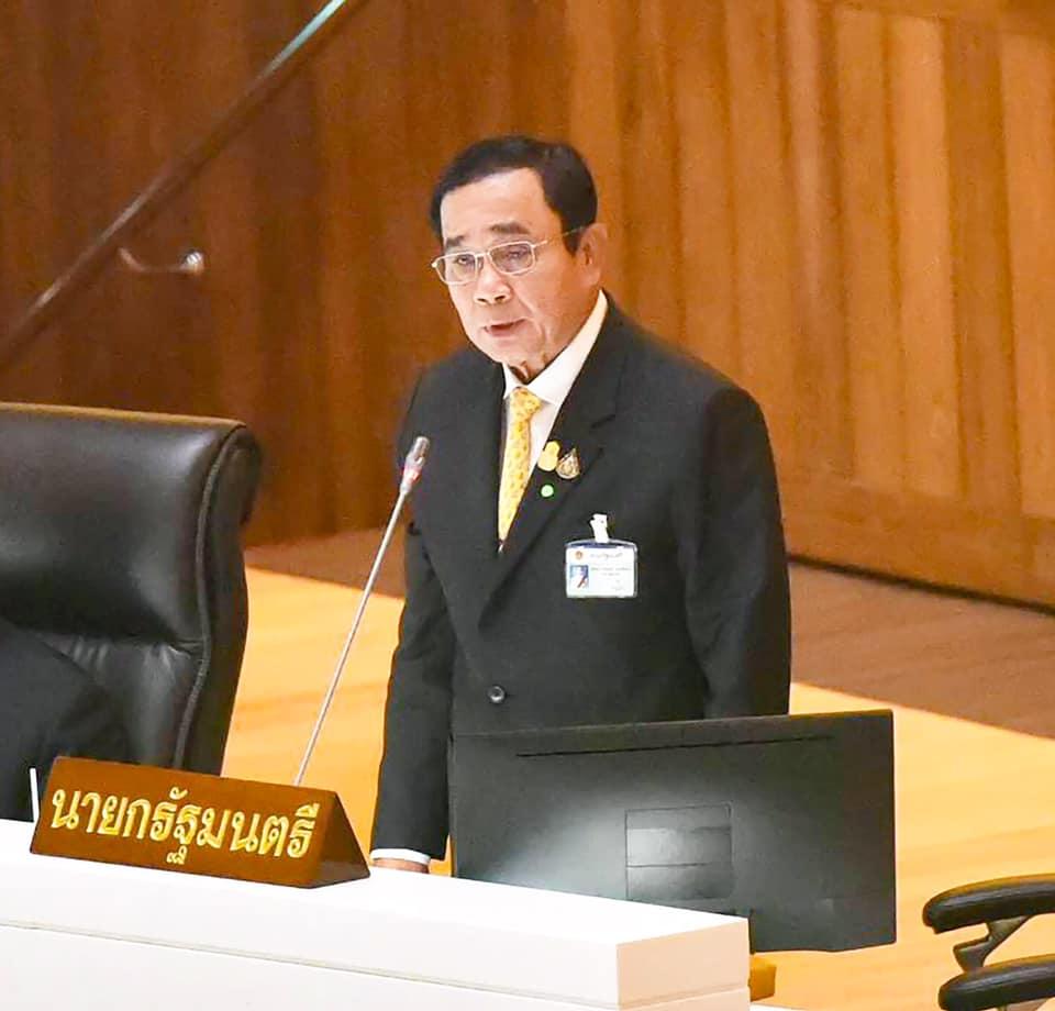 Thai PM Prayut Chan-o-cha during a public speech