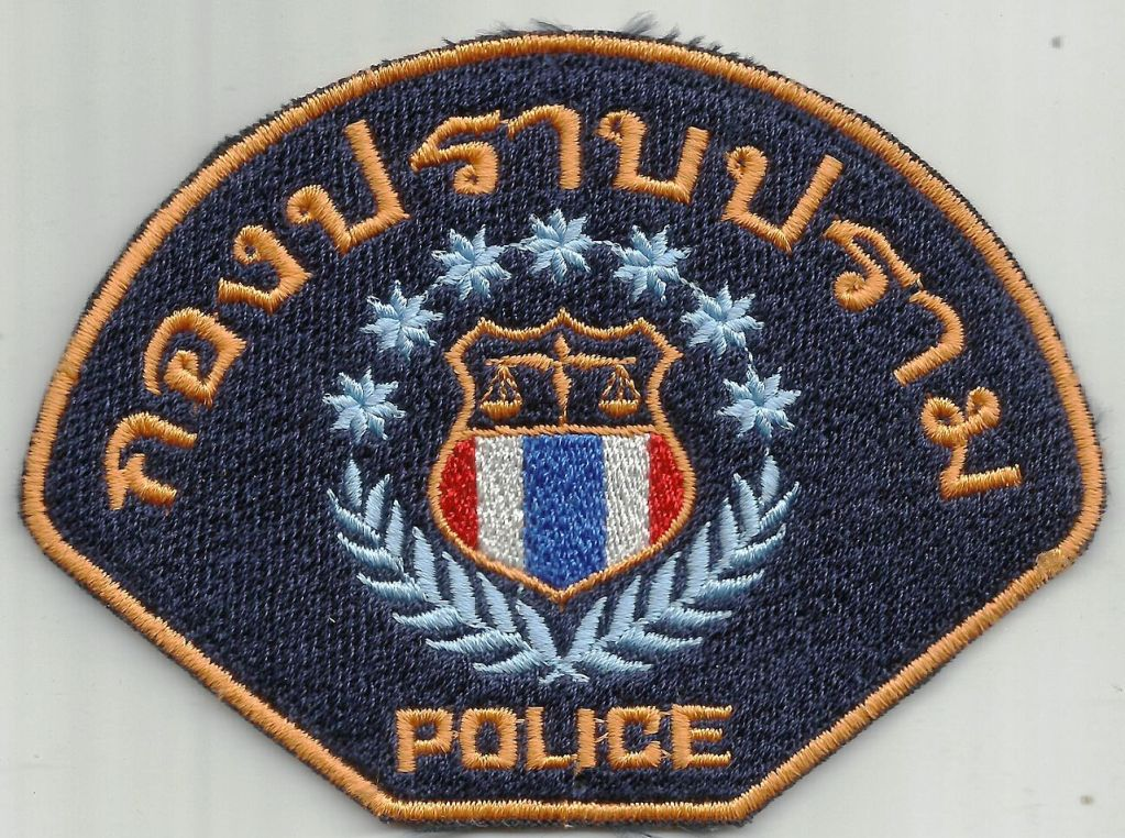 Crime Suppression Division police patch