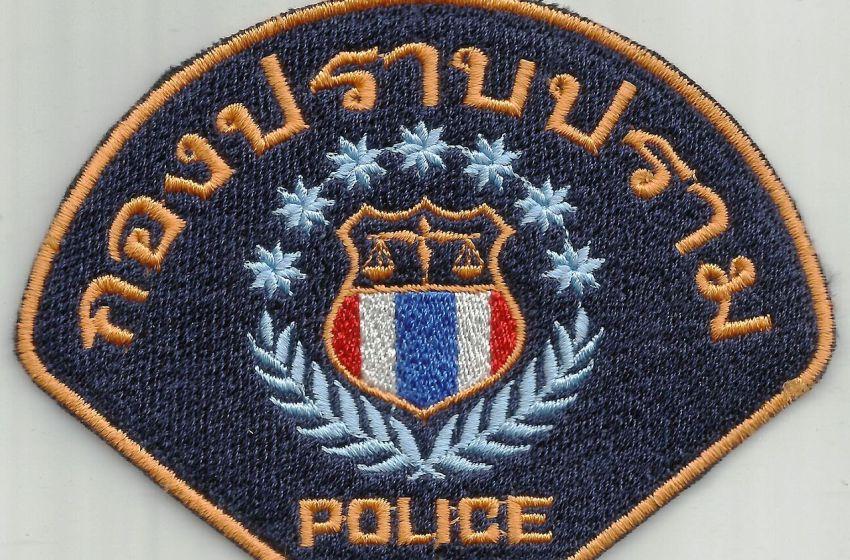 Crime Suppression Division police patch
