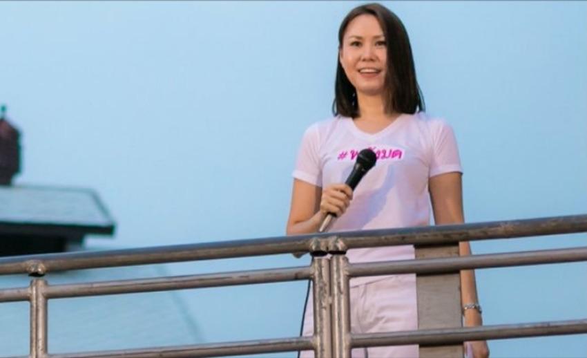 Thai activist Bow Nuttaa Mahattana