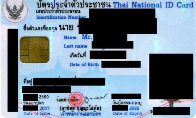 ID theft victim calls on CSD for justice