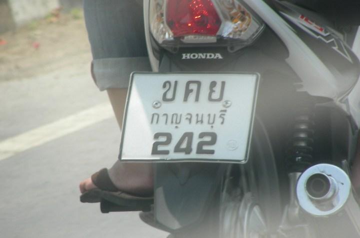 Thai motorcycle license plate