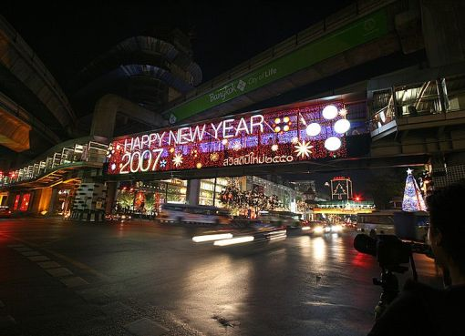 New Year lights at Ratchaprasong intersection