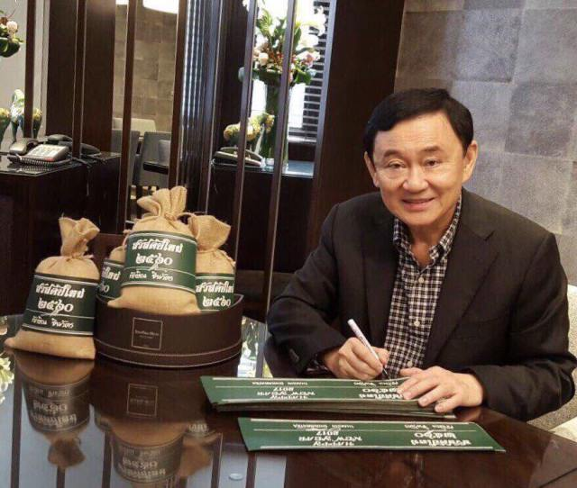 Thaksin's son Panthongtae formally joins Pheu Thai party