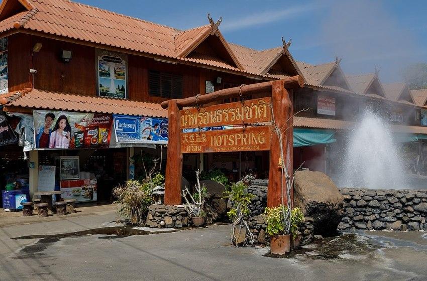 Thaweesin Hotspring, Chiang Rai