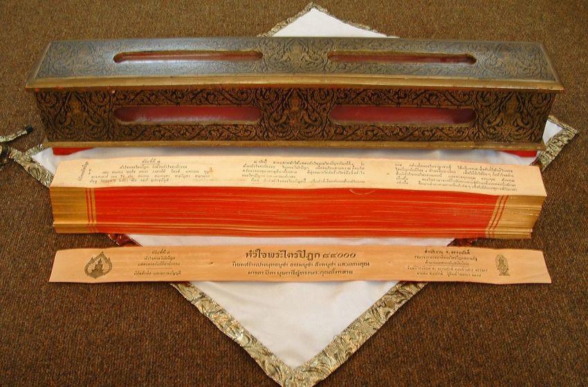 Tipitaka scripture
