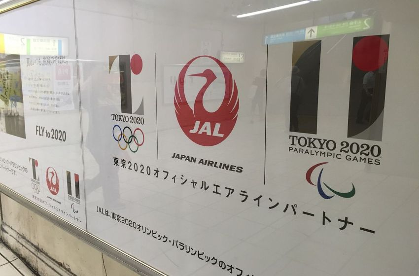 Foreign Fans Banned from Tokyo Olympic Games