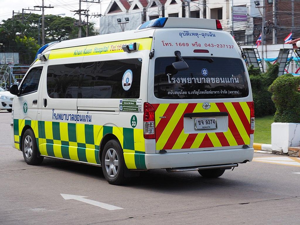 Toyota Commuter 3.0 Khon Kaen Hospital Ambulance in Khon Kaen Vocational College