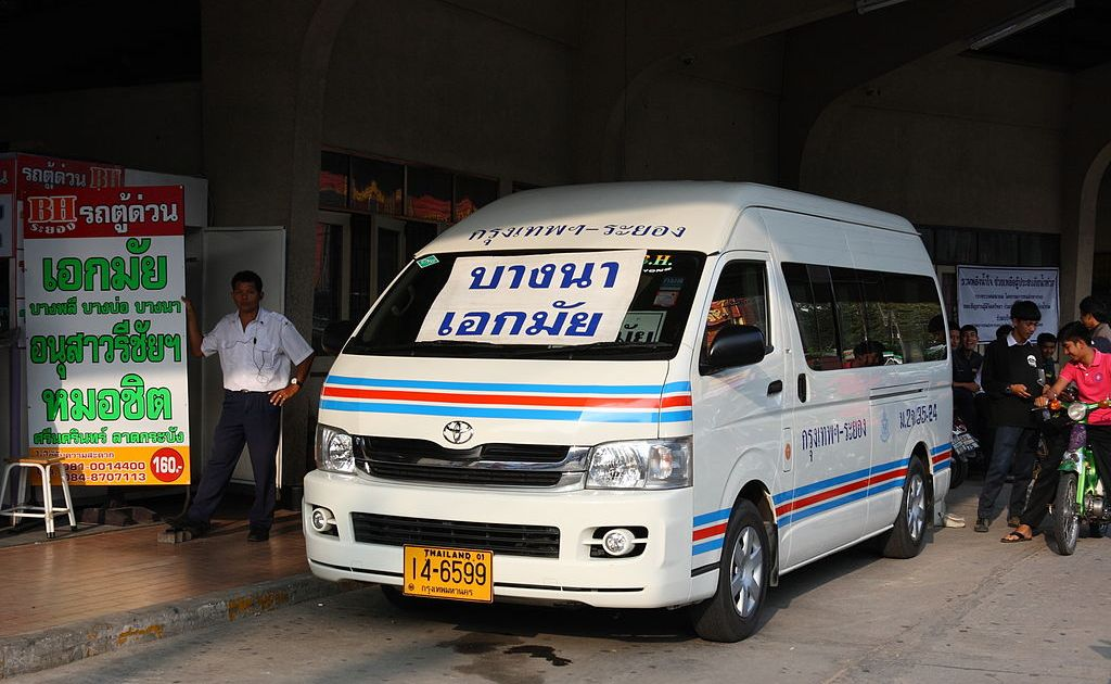 Toyota Commuter in Rayong
