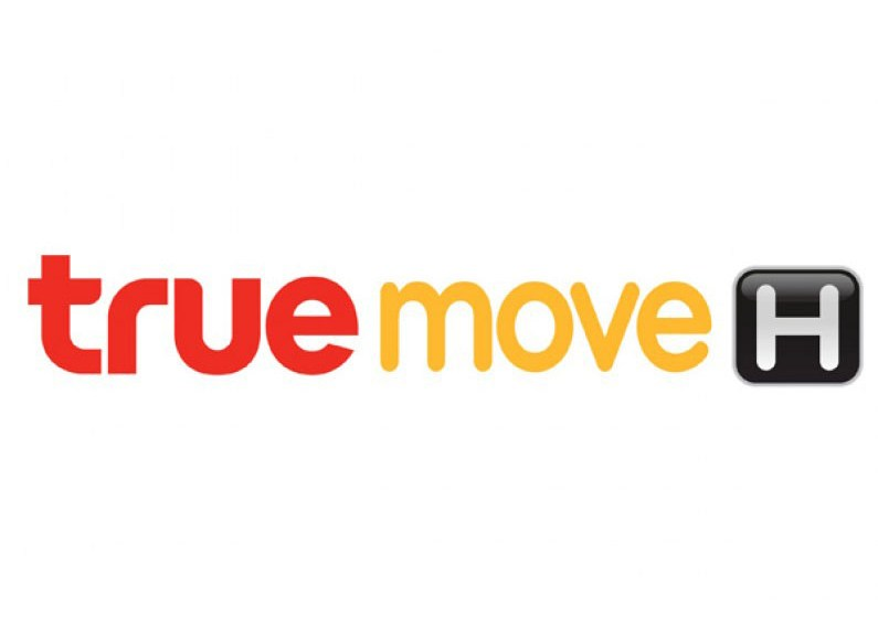 True Move H clarifies leaked ID card information to NBTC