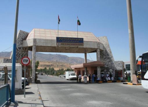 Ibrahim Khalil border, crossing point between Turkey and Iraq