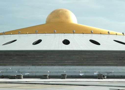 UFO Memorial Hall, at Wat Dhammakaya in Rangsit